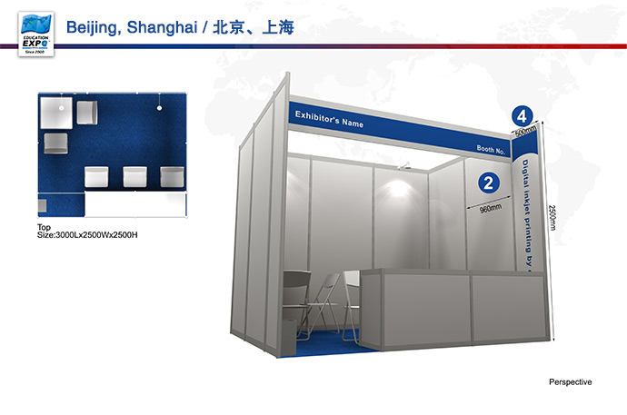 Fascia Board Exhibition Booth : Cee china education expo